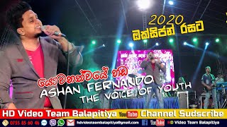 ashan-fernando-2020-the-voice-of-youth