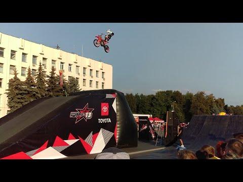 Kolesnikov FMX FEST 2019 (часть 2). Коломна,  31/08/2019
