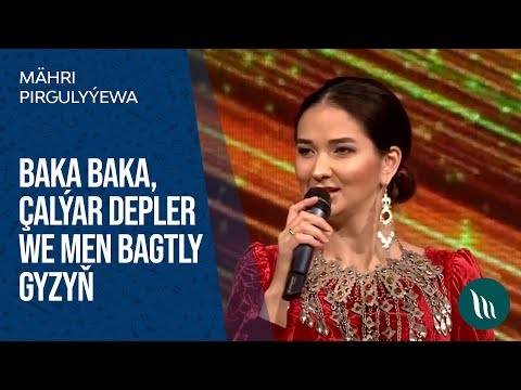 Mähri Pirgulyýewa - Baka baka, Çalýar depler we Men bagtly gyzyň   2020