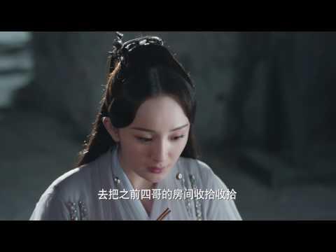 電視劇三生三世十里桃花 Eternal Love(a.k.a. Ten Miles of Peach Blossoms)第三十二集 EP32 楊冪 趙又廷