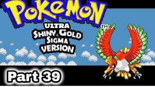 pokemon ultra shiny gold sigma
