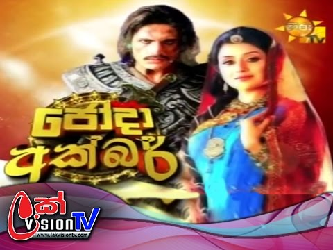 Jodha Akbar (704) -2017-05-12 Last Episode
