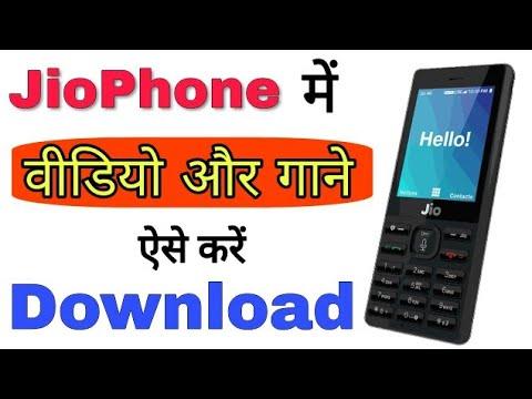 लो ऐसे करो Download कोई भी SONG या Video JioPhone में | Mp3 Music Download In JioPhone