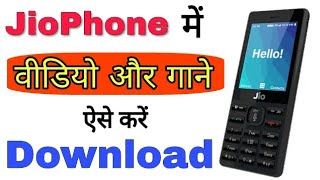 Hello guys, this video will show you how to download any music mp3 song in jiophone because comes with compatibility or hd son...