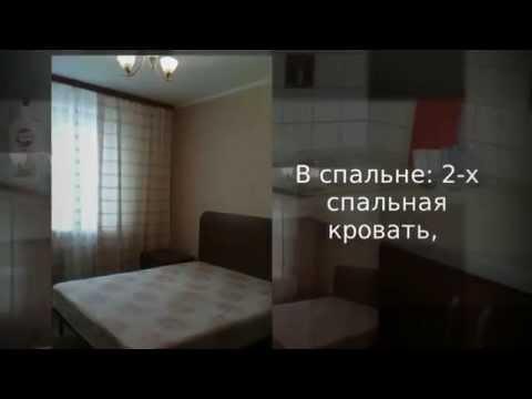 Снять двухкомнатную квартиру м. Отрадное (id 1155). Плата за найм 45 000 руб.