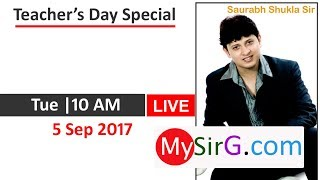 Teacher's Day Special by Saurabh Shukla Sir | LIVE
