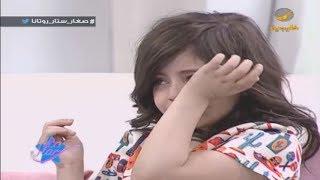 لحظة مؤثرة .. بكاء الصغار لحظة إعلان فهد السعير نهاية حلقات الموسم الحالي