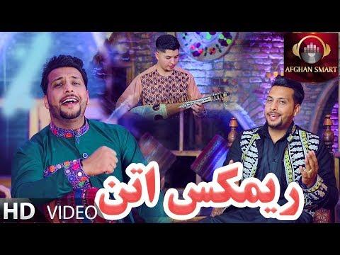 Samir Hassan - Pashto Remix Attan OFFICIAL VIDEO