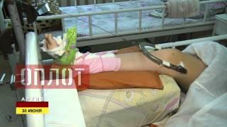 видео негатоскоп в Москве