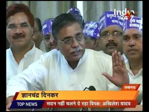 Political word war amongst members of assembly in Uttar Pradesh ahead of assembly election