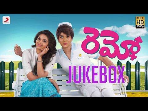 Remo - Telugu Juke Box | Sivakarthikeyan,...