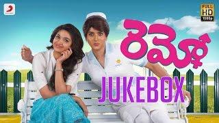 Remo - Telugu Juke Box | Sivakarthikeyan, Keerthi Suresh | Anirudh Ravichand