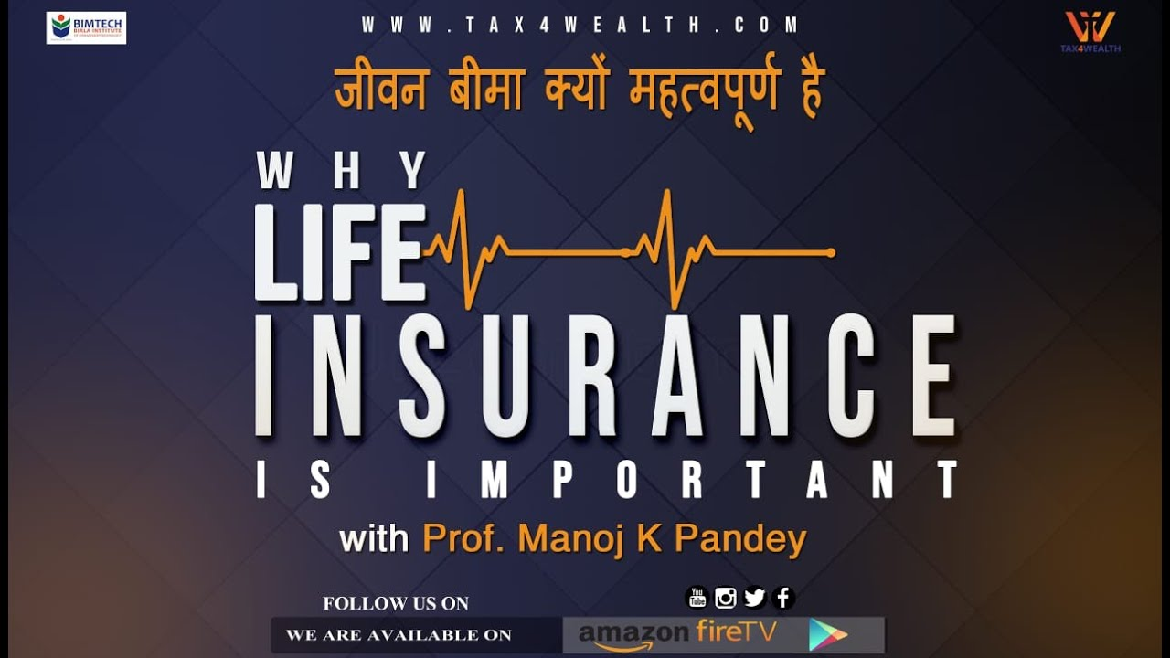 Why Life insurance is Important |Jeevan Beema kyu Jaruri hai