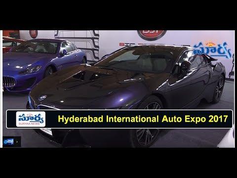 Amazing Cars #Hyderabad International Auto Expo Show 2017 at #Hitex Exhibition Center ||☼Suryaa News