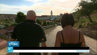 فيديو.. المغرب وجهة المتقاعدين الفرنسيين المفضلة