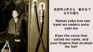 Gambar cover Ayumi Hamasaki (浜崎あゆみ) - Two of us [Lyrics]