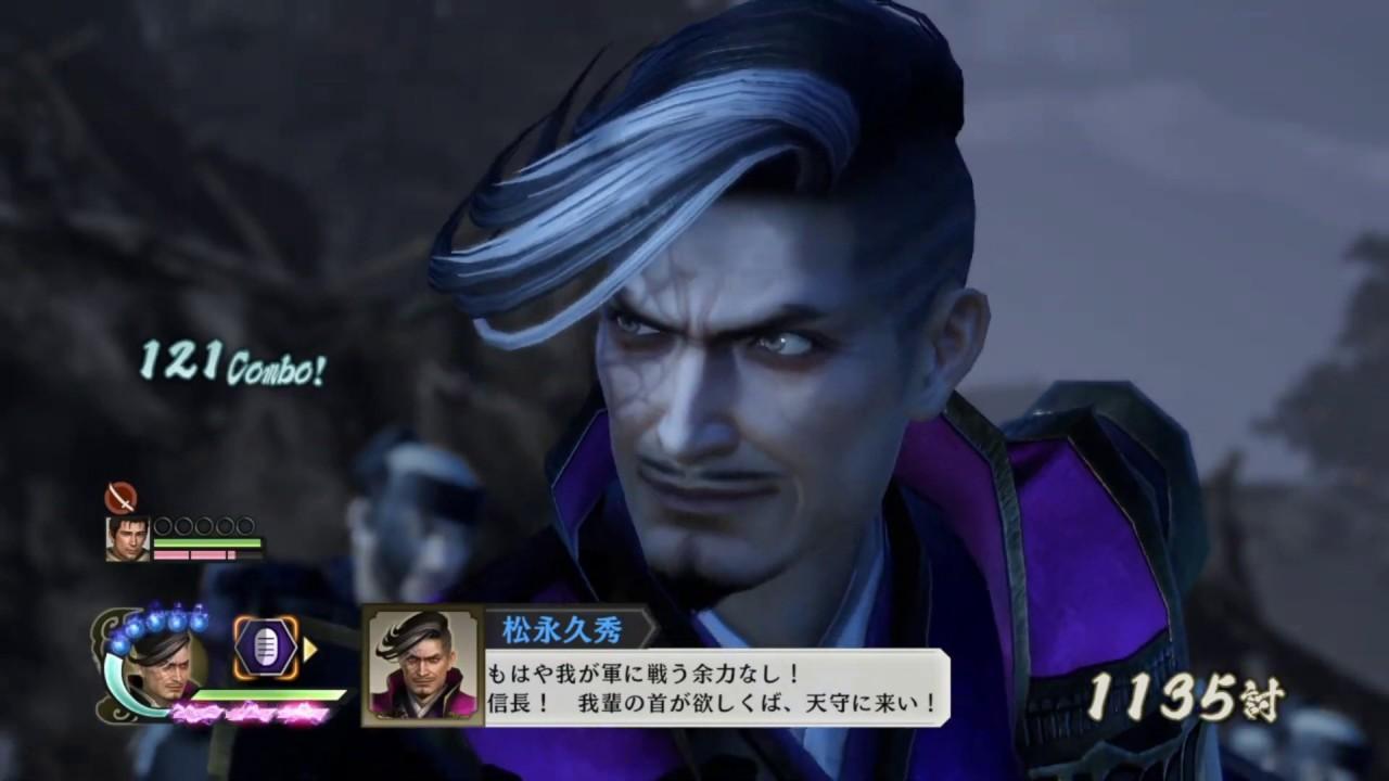 PS4】戦国無双4-Ⅱ 反逆の章#4 松...