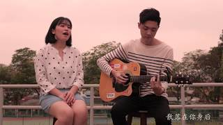 Yellow - Katherine Ho (Crazy Rich Asians) // Cover by Si Mun x Jarron