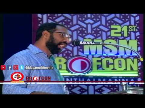 MSM Profcon 2017 | Countering The Athiestic Ideological Currents | Basheer Pattelthazham