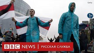 Водометы и гранаты на «Марше достоинства» в Минске: два месяца протестов в Беларуси