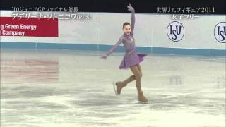 Junior Worlds Adelina Sotnikova 2011 lp