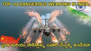 Top 10 Weapons In INDIA | Best INDIAN Weapons In The World | My Show My Talks