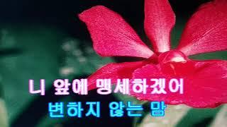 노래 배우기 (가사 삽입 ELF반주기 )구독 신청해주세요 http://cafe.dau...