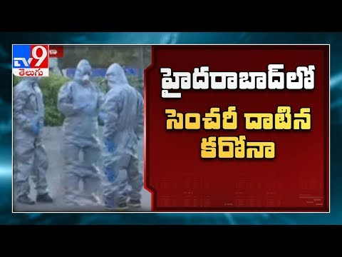 Coronavirus positive cases beyond Century in Hyderabad - TV9