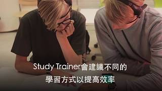 【勝宏精密】免費下載 | 腦波訓練APP🧠神念科技 Effective Learner with Study Trainer
