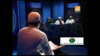 QUR'AAN TALENT SHOW IN DARSHANA TV #1