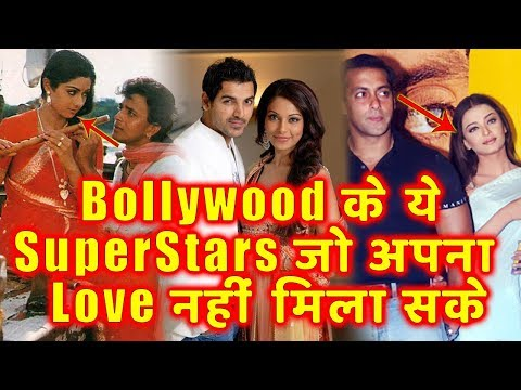 Unfortunate  Love Stories Of Popular Bollywood Celebrity Couples !!!