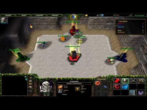 "Wycc и Банда играют в ""Warcraft 3 The Imagica RPG"" (Стрим TaeRss)"
