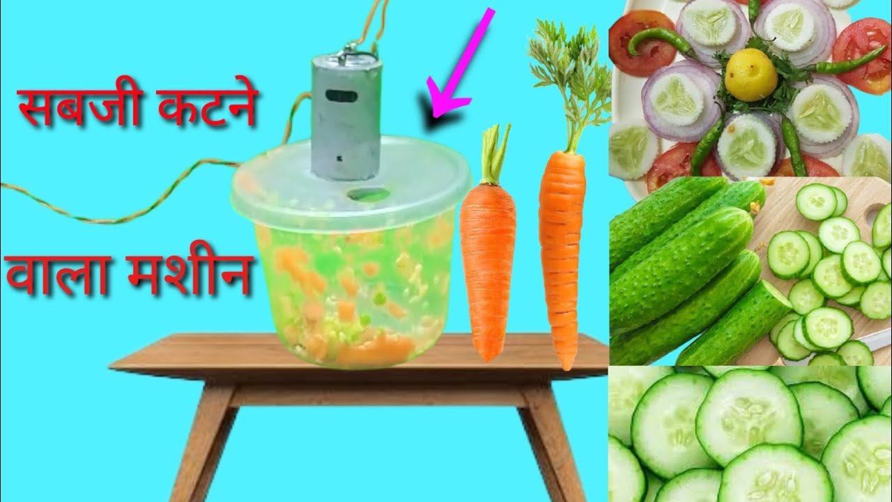 How To Make Vegetable Cutting Machine At Home Vegetable Slicer Machine Onion Slicer Machine Diy Youtube