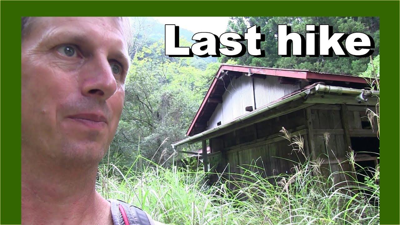 softypapa's last hike in Japan 日本での私の最後のハイキング - Walking in Japan 日本でのウォーキング