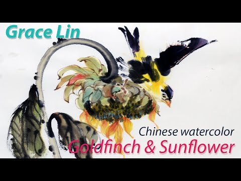 Flower and Bird: Goldfinch on Sunflower – Chinese Watercolor Painting Brush Techniques – Grace Lin