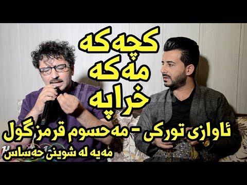Aram Shaida 2018 ( Kchaka Maka Xrapa )