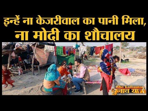 Laxmi Nagar और
