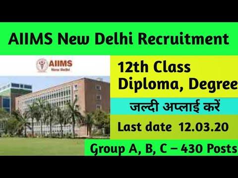 aiims-new-delhi-recruitment-2020