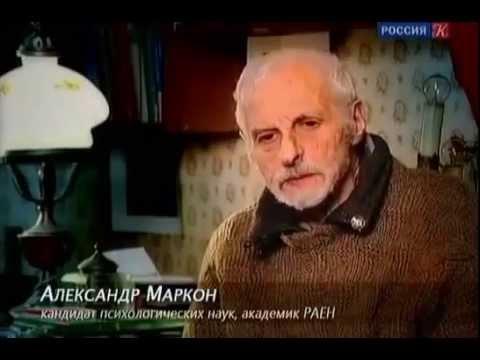 Докум.фильм/ Доктор Ян Стивенсон и исследование реинкарнаций