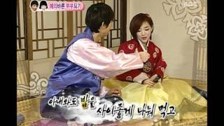 【우결】조권♥가인부부, 한복 입고 예절 교육 받기!