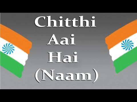 Chitthi Aai Hai (Naam) || Patriotic Songs