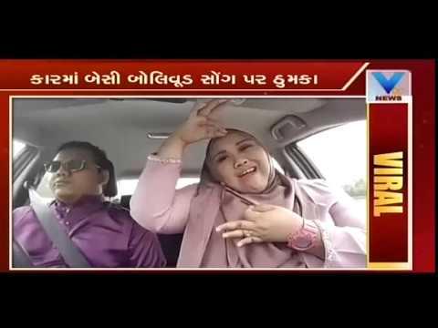 Viral: Malaysian Woman Dancing in Hindi Bollywood song   Vtv News