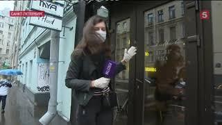 В Петербурге обнаружены кафе и магазины, работающие вопреки запретам из за COVID