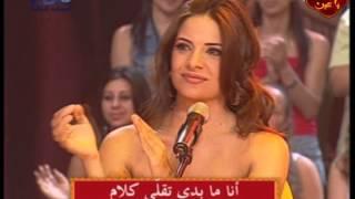 Nancy Ajram Ehsas Jdeed (Jdid)