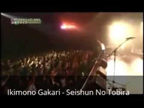 Ikimono Gakari - Seishun No Tobira