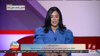 فيديو|الغيطي: إطلاق اسم طبيب الغلابة على ثاني أكبر ميدان بالشروق