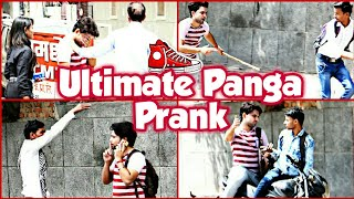Funny Prank | Ultimate Panga Prank | Part-1 | Try Not To Laugh | Prank In Public Place  |Shine Moves
