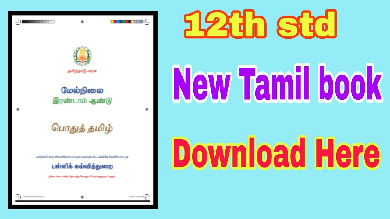 12th std new tamil book 2019-2020 | 12th std new syllabus book, Tamil book