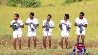 Bahil   Kassahun Taye   Leleye   Official Music Video   New Ethiopian Music 2016 8ajg4uWepVk