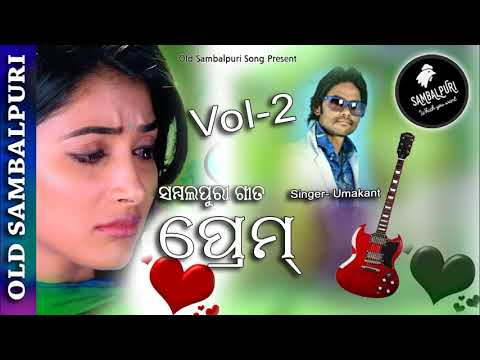Tor Duare  Prem Vol 2   Old Sambalpuri Song   YouTube 720p